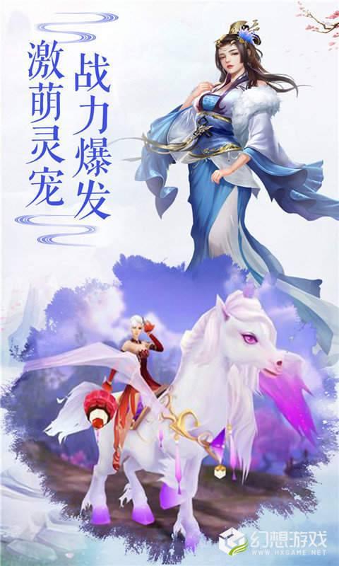 古域巫灵伏魔纪图3