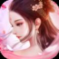 剑仙逐梦  v1.0
