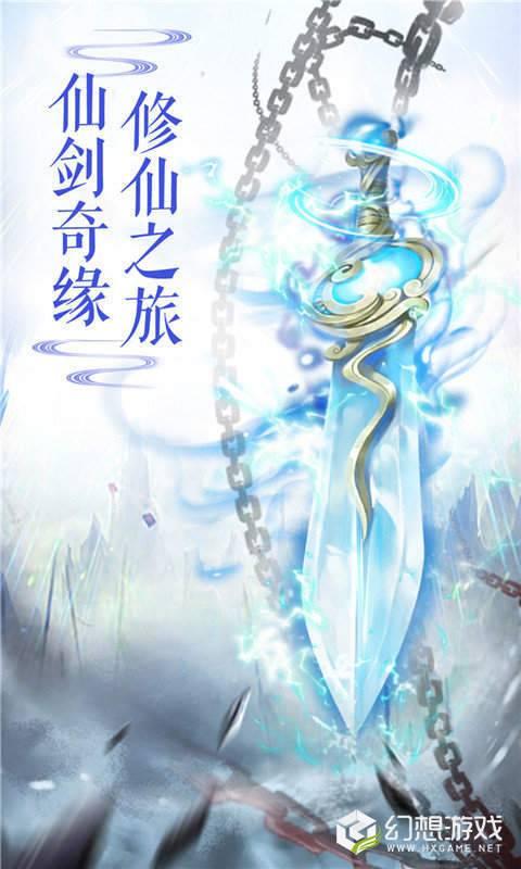 古域巫灵伏魔纪图1