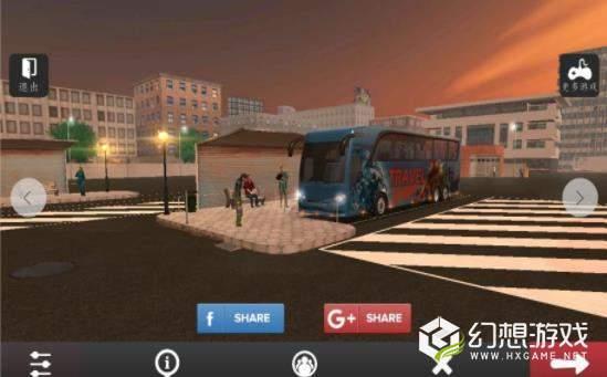 中国长途巴士模拟器图2