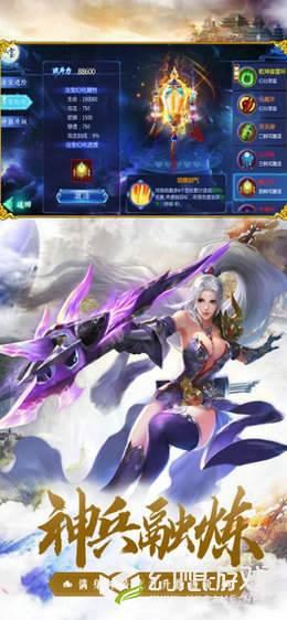 剑仙逐梦图3