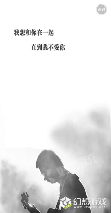 栗子音乐图1