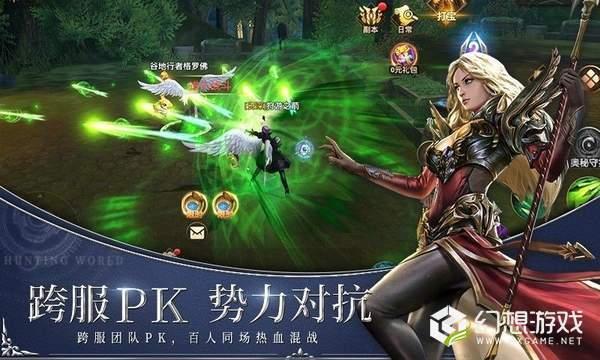 魔龙之剑图1