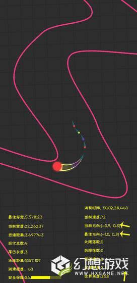 蛇宝宝图3