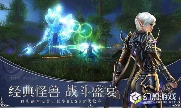 魔龙之剑图2