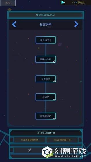 蓝星循环曲图1