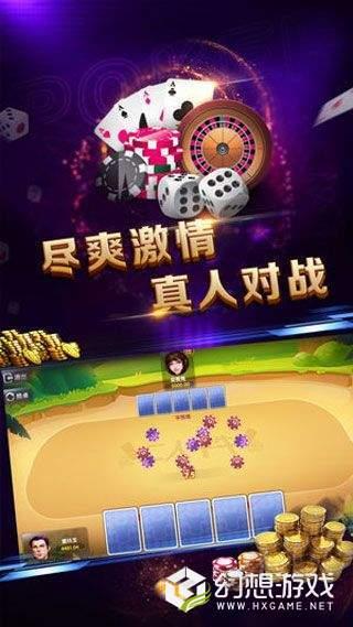 贵州吉祥棋牌图2