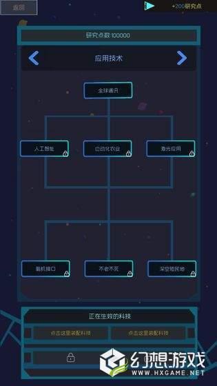 蓝星循环曲图2