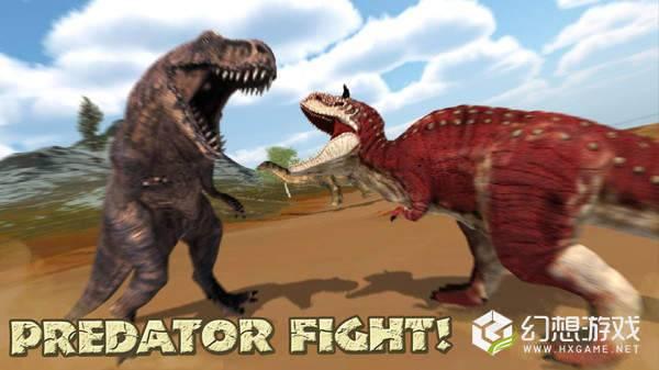 饥饿霸王龙横行恐龙岛图2