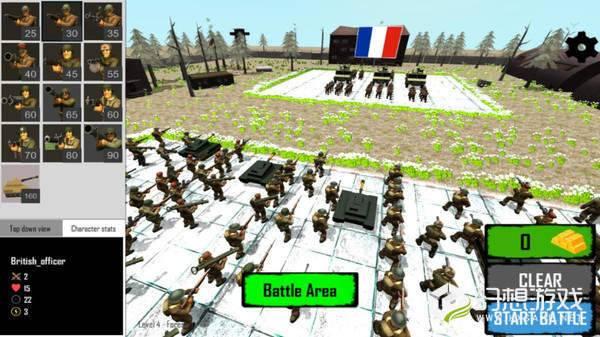 人类真实战争模拟图4