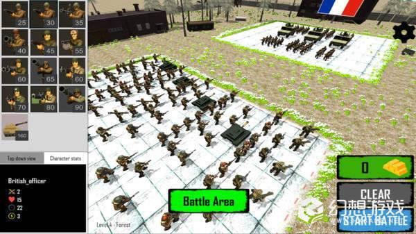 人类真实战争模拟图1