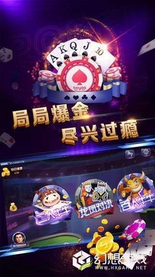 贵州吉祥棋牌图1