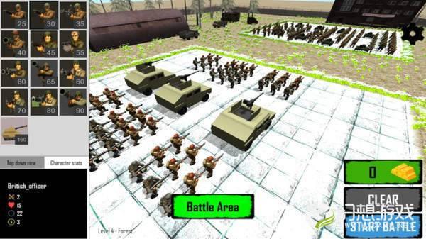 人类真实战争模拟图3