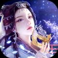 仙途剑修  v1.0