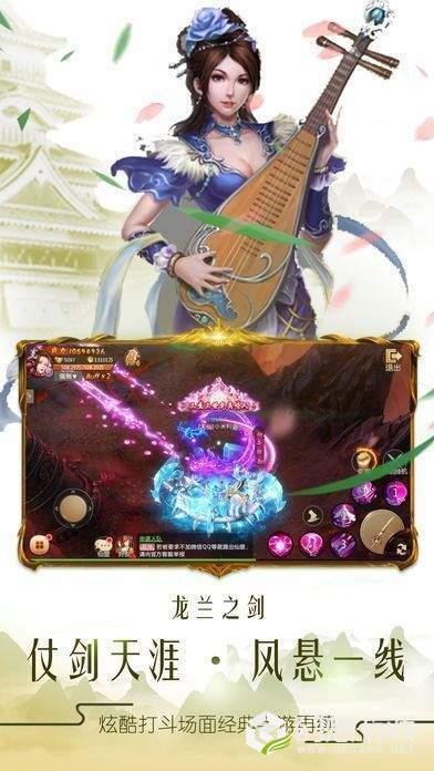 妖仙道图2