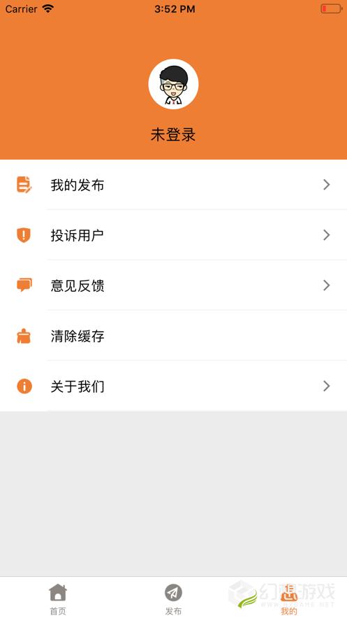 青枫租房图3