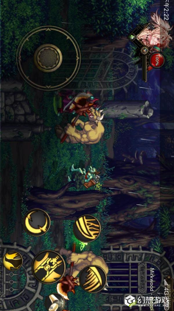 地下城与勇士单机版图4