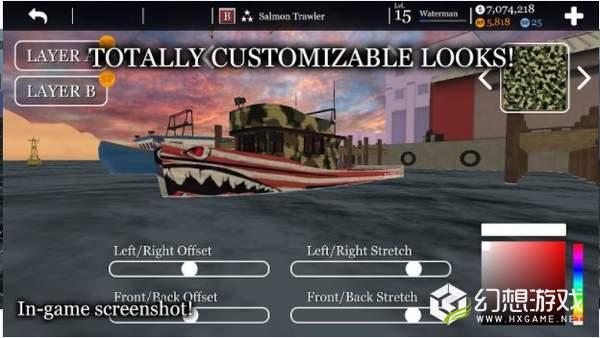 渔船模拟器图2