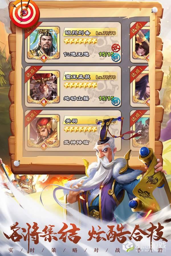 王者争雄图4