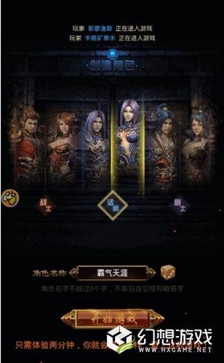 天王传奇经典服图2