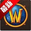 魔兽世界卡通字体  v1.0.1