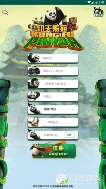 功夫熊猫图3