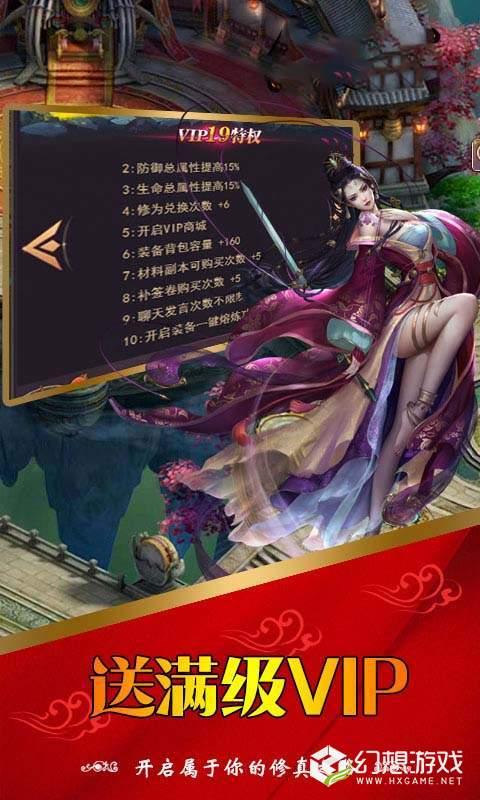 九州情缘录图5