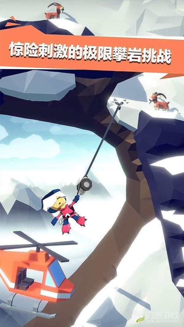 雪山救援冒险图3