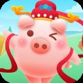 多多养猪  v1.0.1
