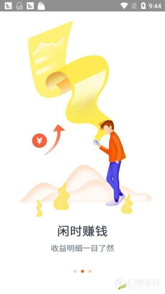 领跃传媒图3