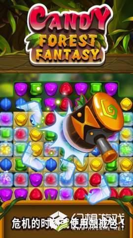 糖果森林幻想图1