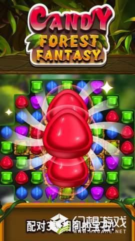 糖果森林幻想图4