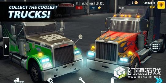 大卡车竞赛图1