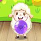 泡泡羊消泡泡A