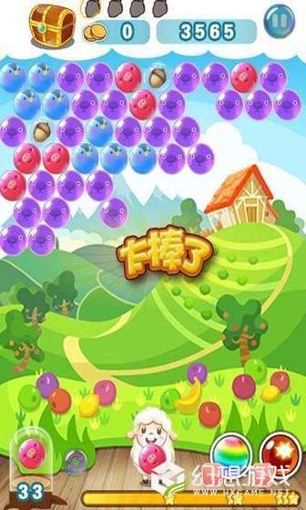 泡泡羊消泡泡A图2