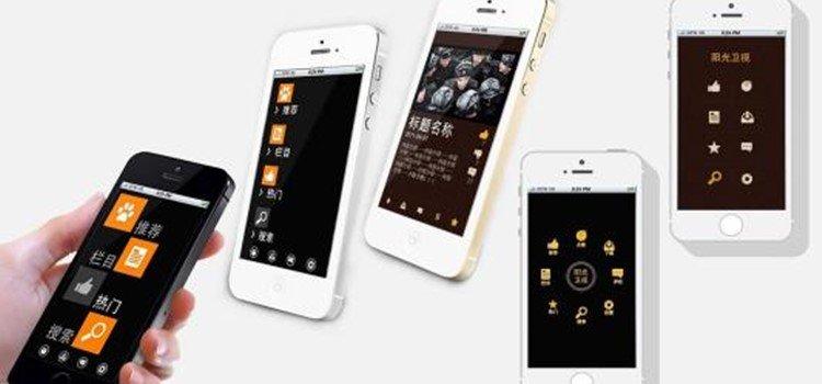 二手手机回收app