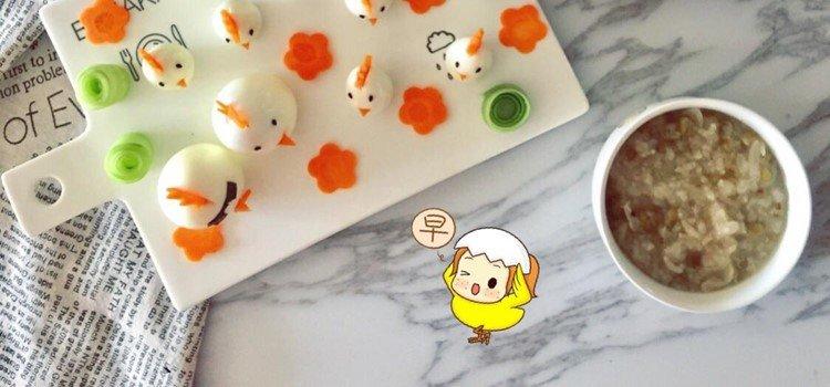 儿童早餐app