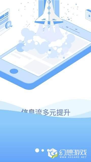 冀云康保图2