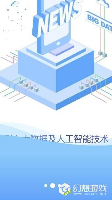 冀云康保图4