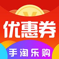 手淘乐购  v1.5.5
