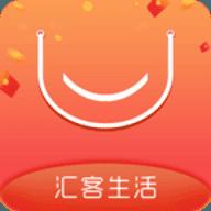 汇客生活  v1.0.1