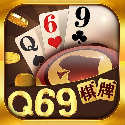 Q69捕鱼