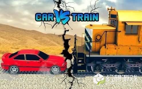 火车与撞车比赛图2
