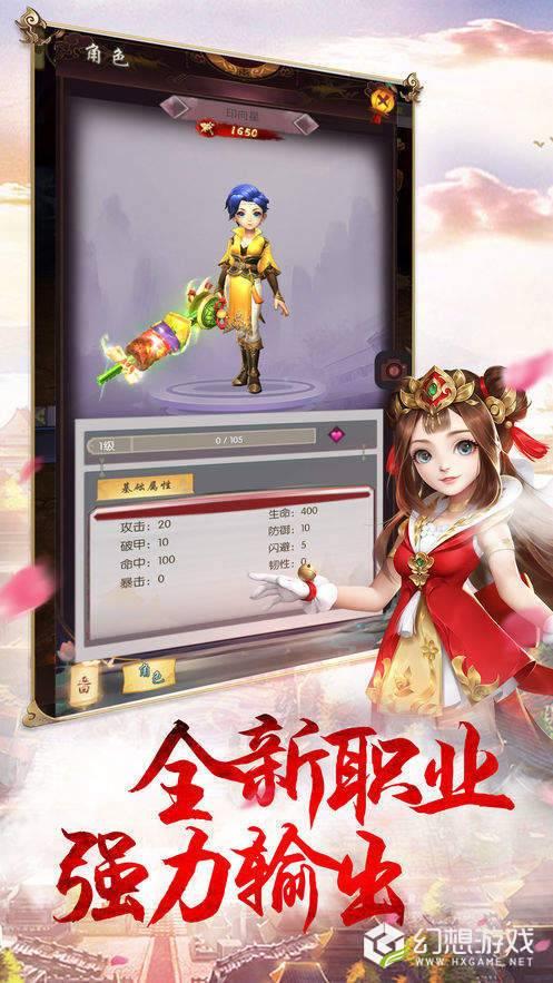 九州豪侠传图4