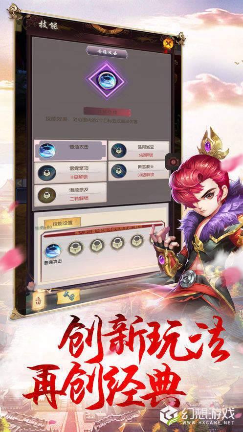 九州豪侠传图2