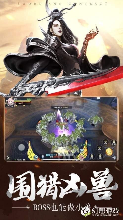 龙神帝王图1