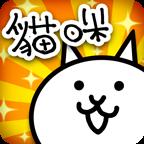 猫咪大战争8.9.0最新版