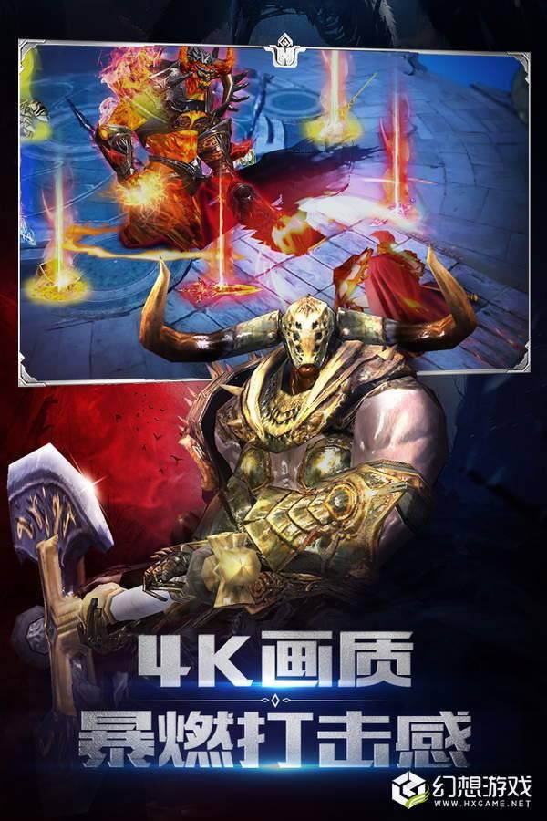 神剑神域图5