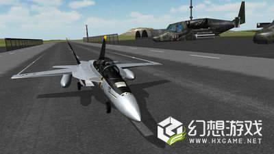 飞机模拟器3D图3