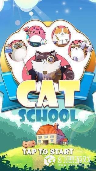 猫咪学园图3